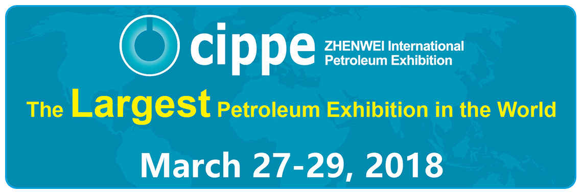 CIPPE International Petroleum Exhibition in Beijing / China